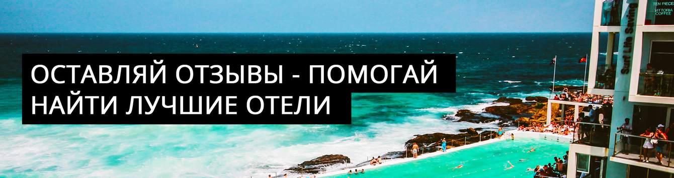 Tourism5
