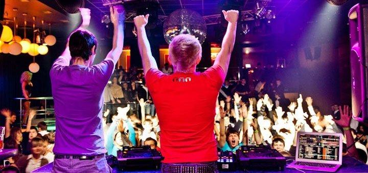 Ночной клуб сумы сайт клуб небеса в москве адреса