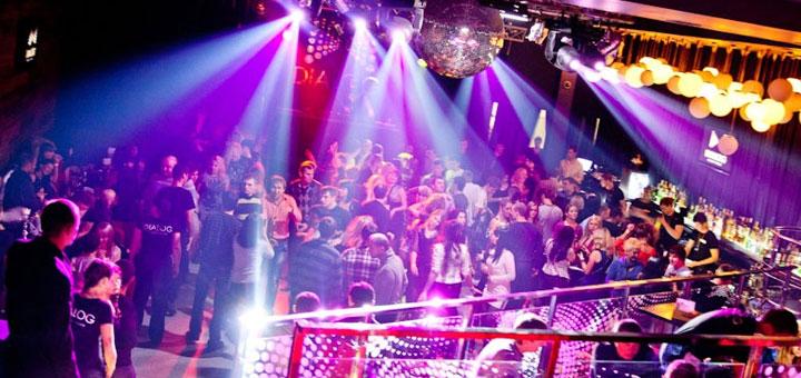 ночной клуб сумы сайт