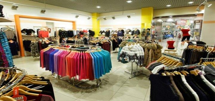 5886ca9a42e3 OLKO - Сеть магазинов женской одежды на Pokupon.ua