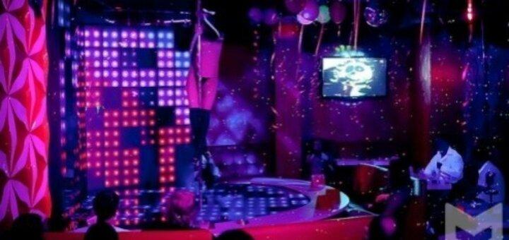 Музыка для стриптиз клубов ночной клуб мелеуз