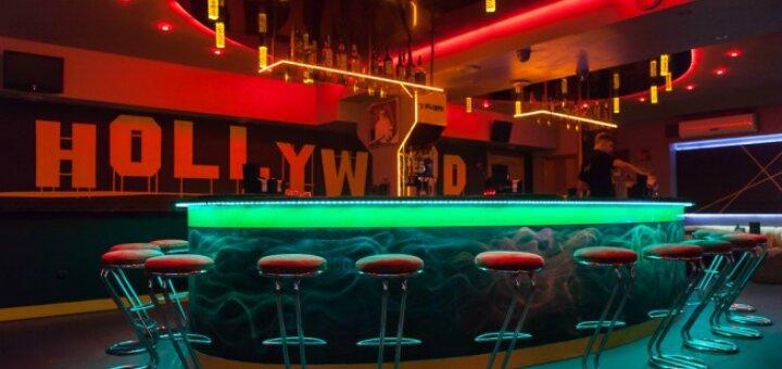 Ночная клубы новомосковска вакансия уборщица в ночной клуб москва