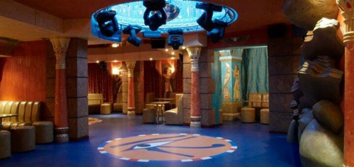 Ночной клуб александрии девушки танцовщицы в ночном клубе
