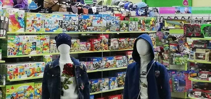 магазин правильные игрушки официальный сайт магазины