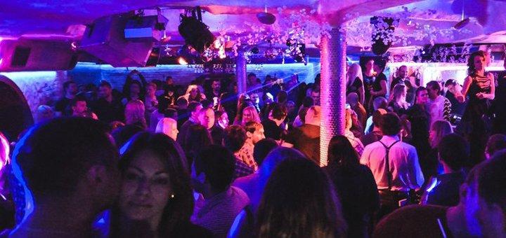 Ночные клуба в днепропетровске молодежь клуб москва официальный сайт
