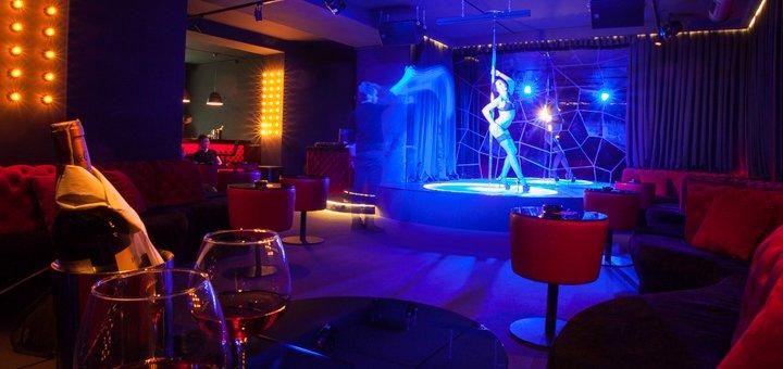 Клубы с стриптизом в одессе ночной клуб требования к помещению