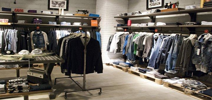 9e41b91a4951 STEM - Магазин одежды в Одессе на Pokupon.ua