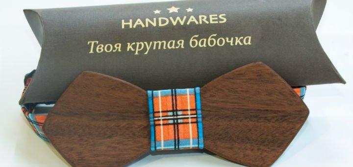 Handwares-8