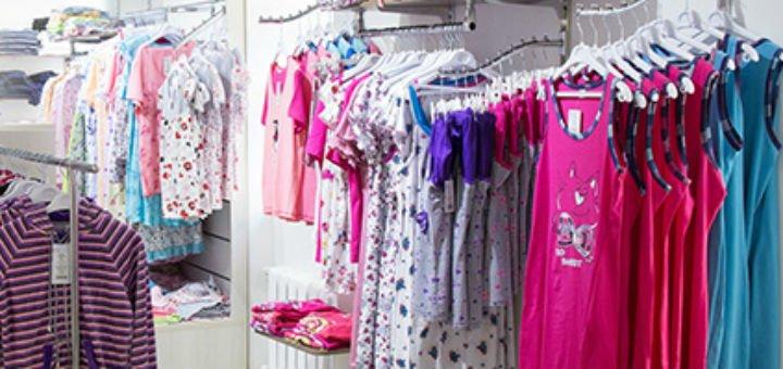 Мелитопольский трикотаж интернет магазин модал ткань купить интернет