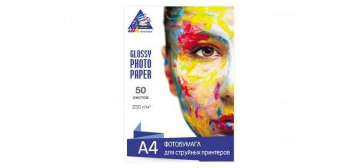 Glossy_a4_50sh_230g_size-551_362