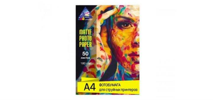 Matte_a4_50sh_180g_size-551_362