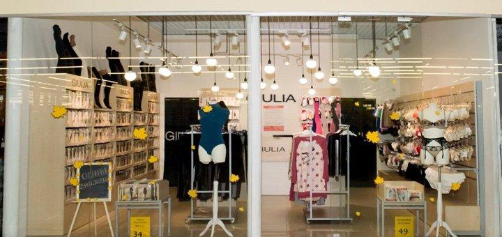 Магазины женского белья луганск женские половые органы и белье