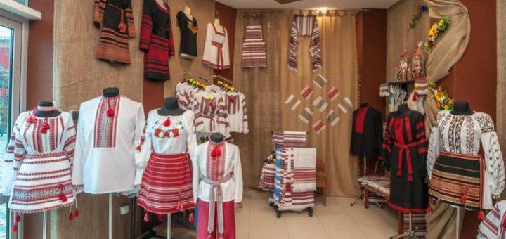УКРАЇНСЬКА ВИШИВКА - Магазин вишиванок у Львові на Pokupon.ua d3667f5b9a48d