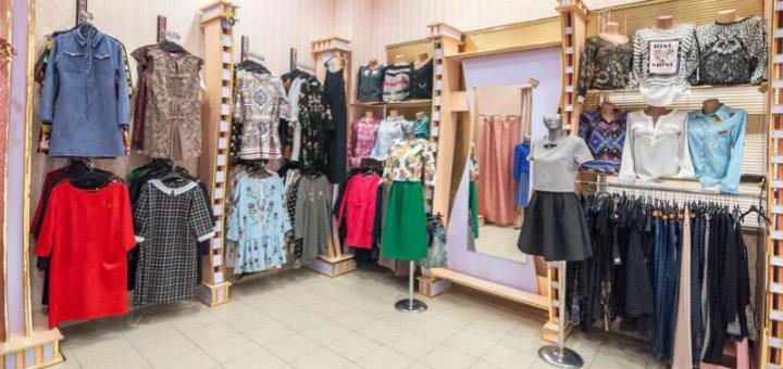 ebf30e2ba1e421 МОХІТО - Магазин жіночого одягу у Львові на Pokupon.ua