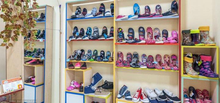 ВЗУТТЯ ДЛЯ ДІТЕЙ - Магазин дитячого взуття у Львові на Pokupon.ua b302d82d07a79