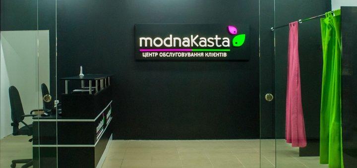 Модна кас та фото натальи ефремовой