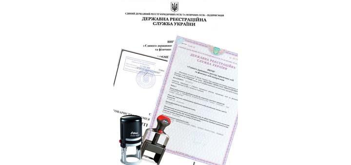 Registratsiya-ooo