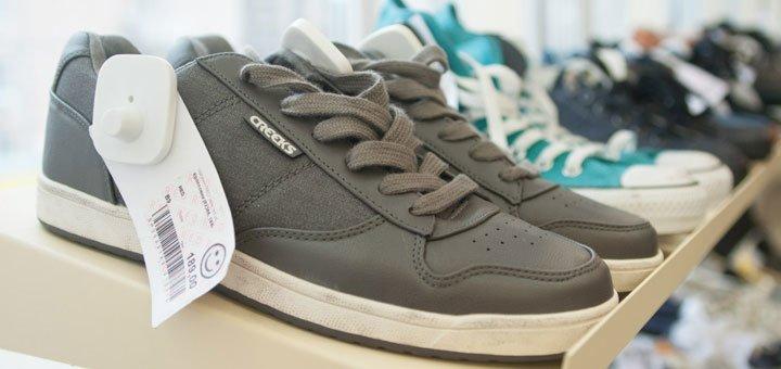 0d86d1fc110 Большой выбор обуви и одежды в магазинах «RED». Известные бренды ...