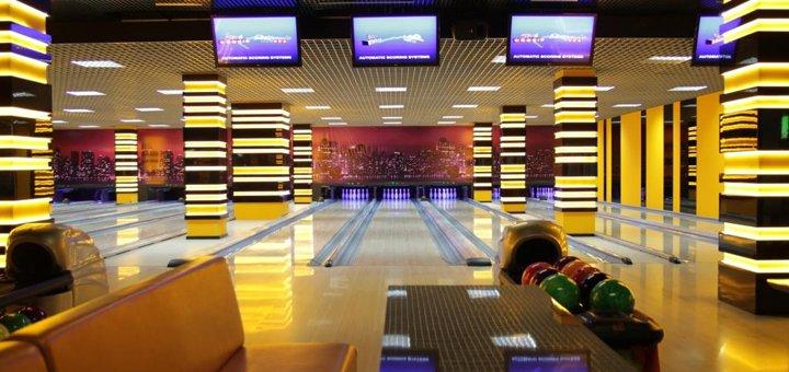 Ночной клуб боулинг караоке детские клубы москва вакансии