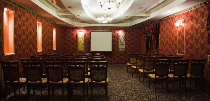 Tiflis_conference
