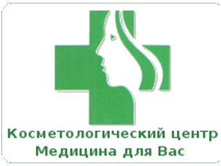 Medicina-dlya-vas_viz