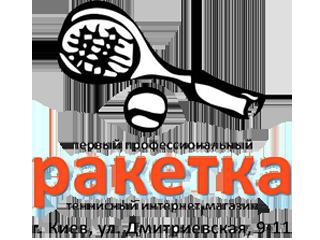 РАКЕТКА - Интернет-магазин на Pokupon.ua 5e7b55222539e