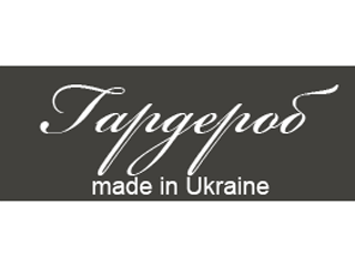 %d0%93%d0%b0%d1%80%d0%b4%d0%b5%d1%80%d0%be%d0%b1_made_in_ukraine