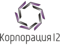 Logo_12corp_320_240