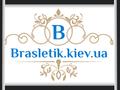 Logo-brasletik_kiev_ua