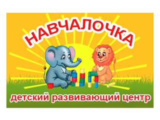Logo_children1_ru