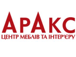 Аракс сайт компании официальный сайт ростовская угольная компания