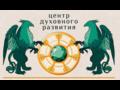 Mag-kai-logo