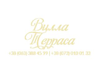 Villaterrasa-logo