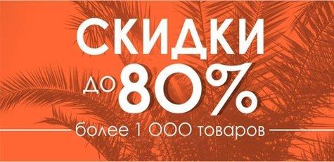 720_%d1%83%d1%80%d0%b2%d0%b5%d1%80%d0%bf%d1%81%d1%87
