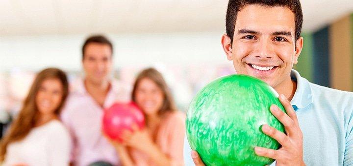 Собираем друзей и отрываемся в боулинг-клубе «Витамин» - скидки на игру в любое время, в любой день недели!