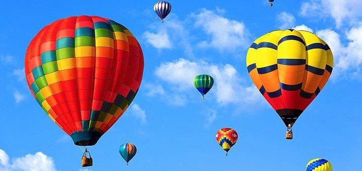 Полёт на воздушном шаре для одного, двоих или для компании 10-12 человек от Киевского воздухоплавательного общества!