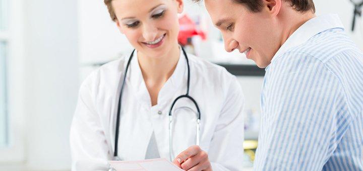 Комплексное обследование у эндокринолога в медицинском центре «Daily Medical»