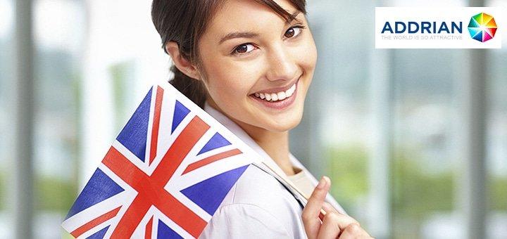 Курс изучения английского языка для взрослых или детей от школы «Addrian»!