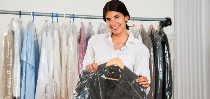 Профессиональная химчистка верхней одежды (пуховики, куртки, пальто и др.) в сети химчисток «Лоск»!