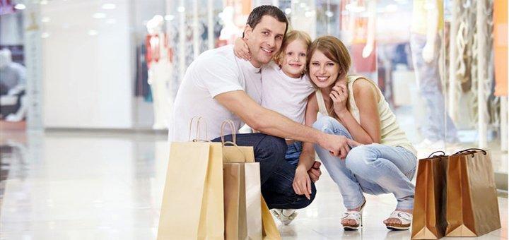 Скидка 15% на детскую одежду в интернет-магазине «ДетМир»