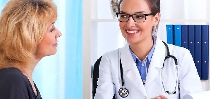 Комплексное обследование у гинеколога с анализами в медицинском центре «Женский доктор»