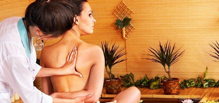Курсы массажа на выбор в «Киевской Международной Школе Массажа»!
