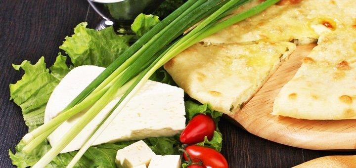 Сертификаты на блюда службы доставки «Осетинские пироги от Аслана»