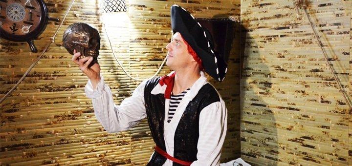 Квест «Логово пирата» и 2 часа игрового пространства от «Quest Guest House»