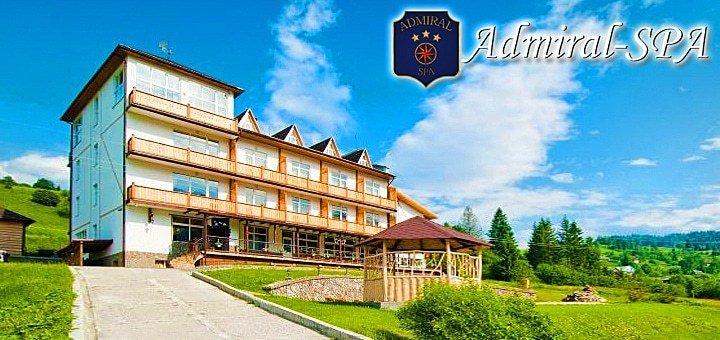 До 8 дней отдыха в комплексе «Admiral-SPA» в Славском