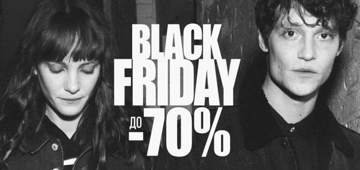 Успей купить подарки! Black Friday! Скидки до 70% в Answear.ua!