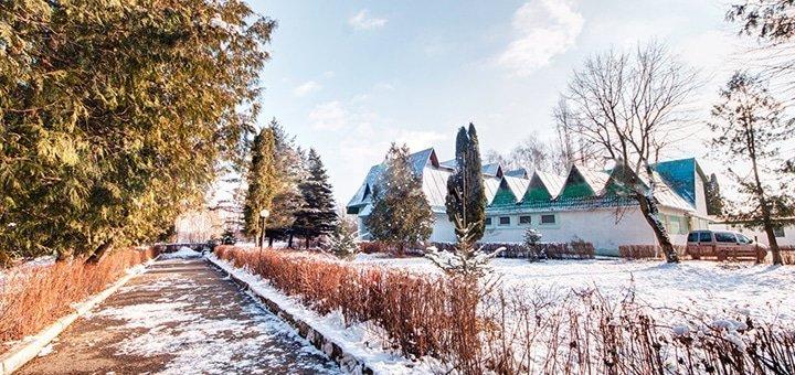 От 6 до 11 дней отдыха для одного  или двоих в санатории «Полонина» в Трускавце