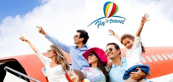 Скидка 9% на все пакетные авиатуры от компании «Fly Travel»