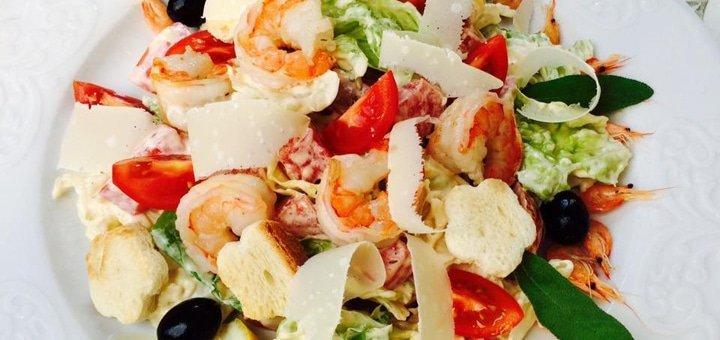 Скидка 30% на все меню кухни и бара в ресторане «Casa Mare»