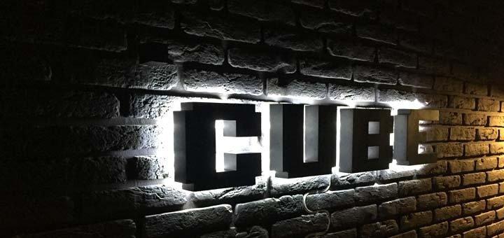 Аттракцион виртуальной реальности в игровом пространстве «Cube»